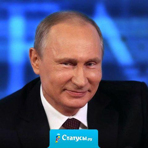 Владимир из Москвы просит поставить  для польских радиослушателей песню