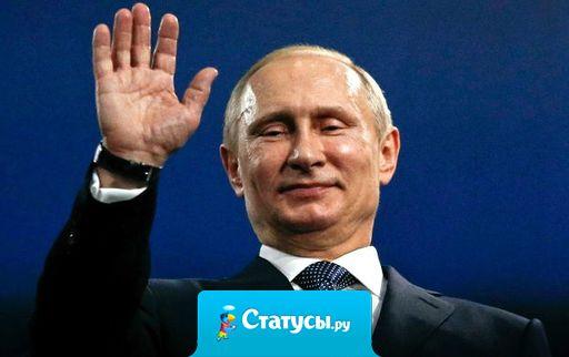 Надеюсь, Россия, уходя из большой восьмёрки, не забудет главное  правило хозяйки - уходя, выключить газ и свет!