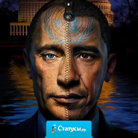 Америка ввела санкции против России из-за Украины.  Я не понимаю, почему Россия не вводит санкции против Америки  из-за Югославии, Ирака, Ливии, Сирии