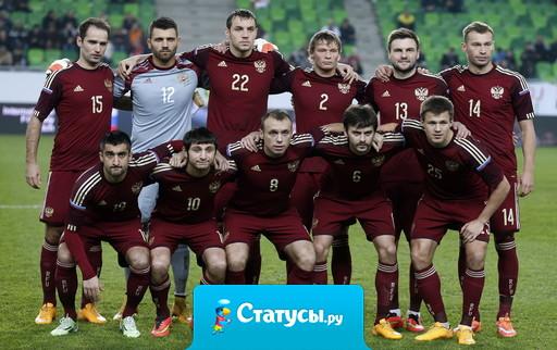 Запретили мат! Сборную России по футболу в Шереметьево встречала молчаливая толпа