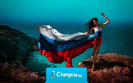 США требует от России разъяснить, почему флаг России развевается на здании парламента Крыма, Луганской и Донецкой областей. Ну, во-первых, это красиво! А, во-вторых, будете звиздеть - и у вас повесим