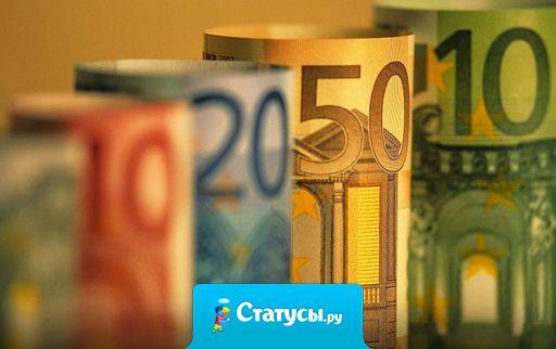 Жители Крыма, кто брал кредиты  в украинских банках - вам завидуют ВСЕ!