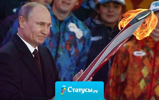 За последний год от Олимпиад по причине дороговизны отказались: Германия, Швейцария, Швеция, Канада. Богатая Россия смеется над нищебродами!