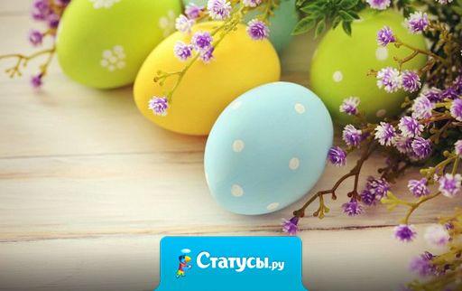 Судя по ценам на яйца, они все теперь исключительно от Фаберже