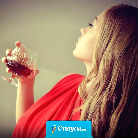Сегодняшние девушки выпивают на 8 марта больше, чем десантники на праздник ВДВ.