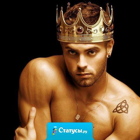 Моя старшая сестра по образованию швея, вторая сестра - повар. Если Александр Сергеевич не врёт, а он не врёт, я выйду замуж за царя.