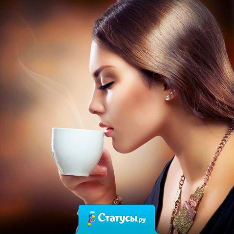 Самая вредная еда - чай, к нему всегда найдутся пряники, колбаса и пироженки!