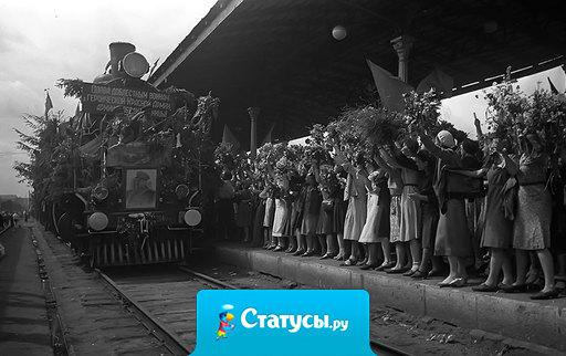 День Победы - праздник седины наших прадедов, дедов и кто младше.