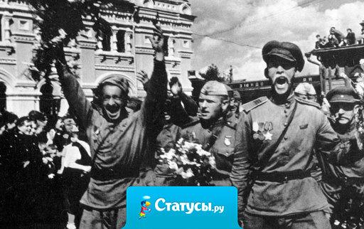 День Победы – это радость и боль, которые объединяют людей.