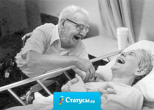 Жизнь делится на два этапа - сначала нет ума, потом здоровья.