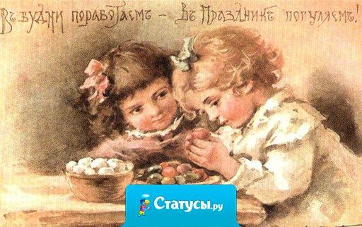 Очередной день весны, потому что Христос воскрес, и вся земля играет в радости и веселье.