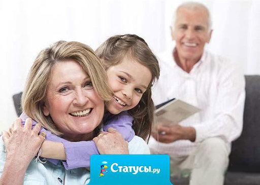 В декрете начинаешь понимать, как же здорово жить с родителями!