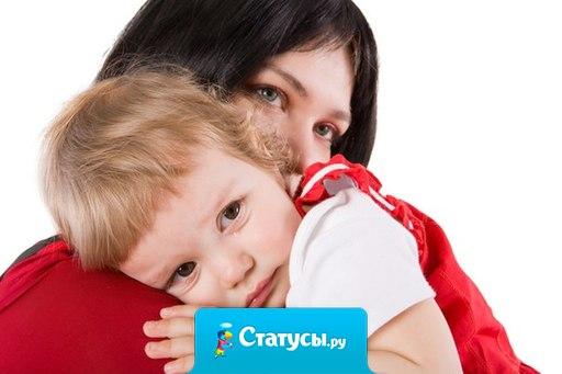Мама - такой человек, который заменит всех. Но никто не заменит ее.