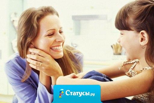 Самый лучший друг - это мама. Она никогда не завидует, не желает плохого. А в глазах её сверкает любовь и гордость за своего ребёнка.