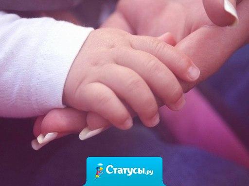 Материнские руки - воплощение нежности...