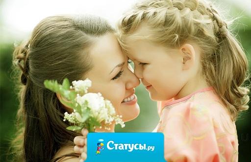Мать - имя Божье в устах и в сердцах детей.
