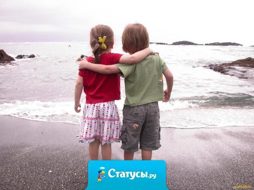 Никогда не позволяй маленькой ссоре испортить большую дружбу.