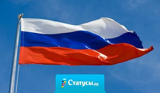 Судя по рекламам в России три проблемы: алкоголизм, перхоть и месячные.