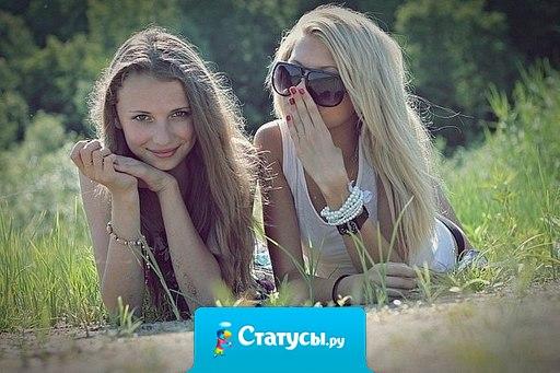 С возрастом понимаешь, что вaжно не количество друзей, a их качество.