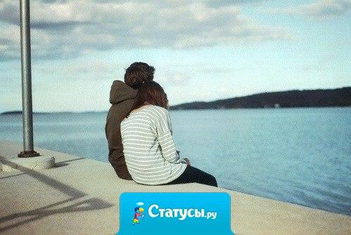 Люди, у которых есть общиe воспоминания, нe могут быть чужими...