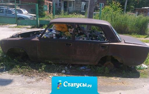 Русскому чиновнику - русскую машину!