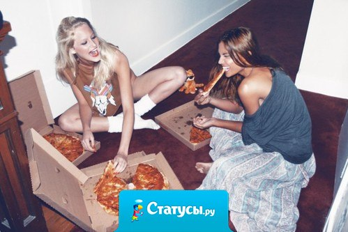 Дружба - это когда безумные идеи приходят в две головы одновременно.