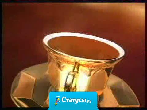 Из золотой чаши пить отраву и от друга коварного совет принять — одно и то же.