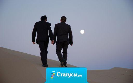 Без дружбы никакое общение между людьми не имеет ценности.