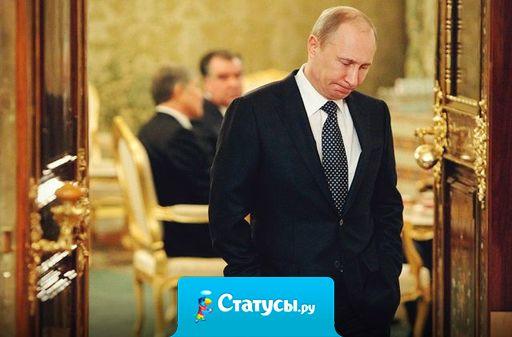 В. В. Путин: В новом году мы будем жить в два раза лучше!  Вопрос из зала: А мы?