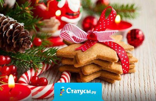 Только начнешь делать продуктовые заначки к празднику - у домашних резко активизируется желание