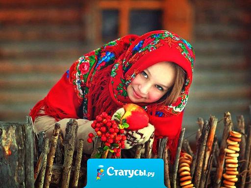 Это во франции — девушка-загадка, а в россии: баба-ребус.