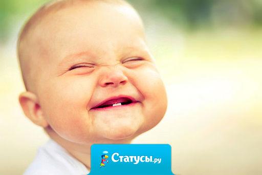 Даже если у вас во рту остался лишь один зуб — улыбайтесь!  Улыбка — это не количество жубов, а шоштояние души!