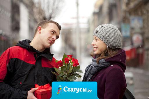 Почему мужчина дарит подарки женщине с которой встречается 91