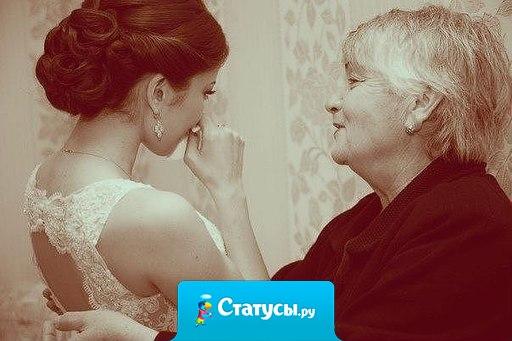 Мам, прости что я не идеальная дочь, но, несмотря на все свои косяки, я тебя очень люблю!