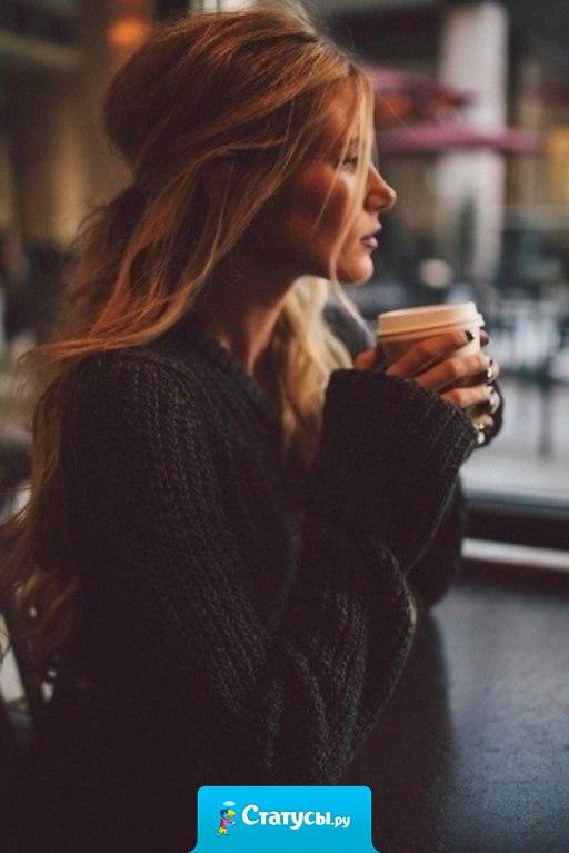 Хочу к Тебе и чаю с бергамотом. И чтоб легли на плечи не мешки, набитые ответственной работой, а две большие, добрые руки.