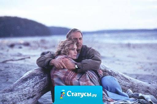 Женщина может быть разной и непонятной, но в мужчине она ищет постоянства и любви, она должна быть каждую минуту уверена в нем, уверена в том, что она ему нужна!!! Всегда!!! Каждую минуту!!!