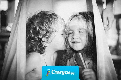 Главное - жить, как в детстве... Не пряча чувств и эмоций..!