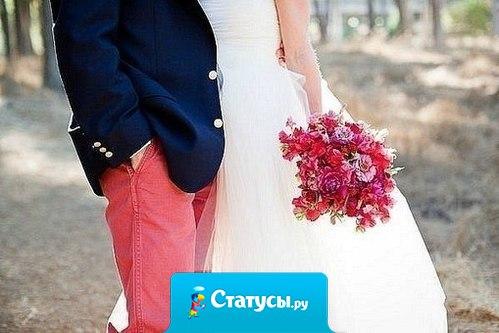 Ты замужем и у тебя нет норковой шубы, бриллиантов, ты ездишь на маршрутке, да еще и работаешь?!? Поздравляю - ты вышла замуж по любви!