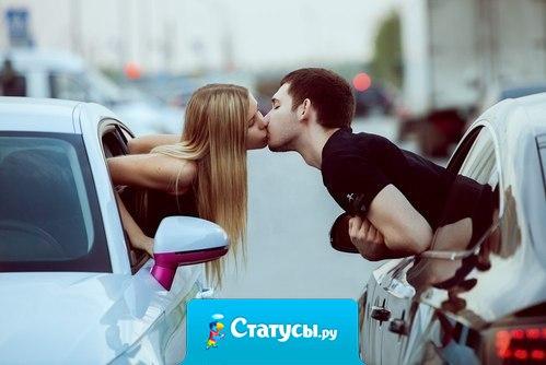 Любовь может быть только взаимной. Все, что происходит лишь с одной стороны - болезнь.