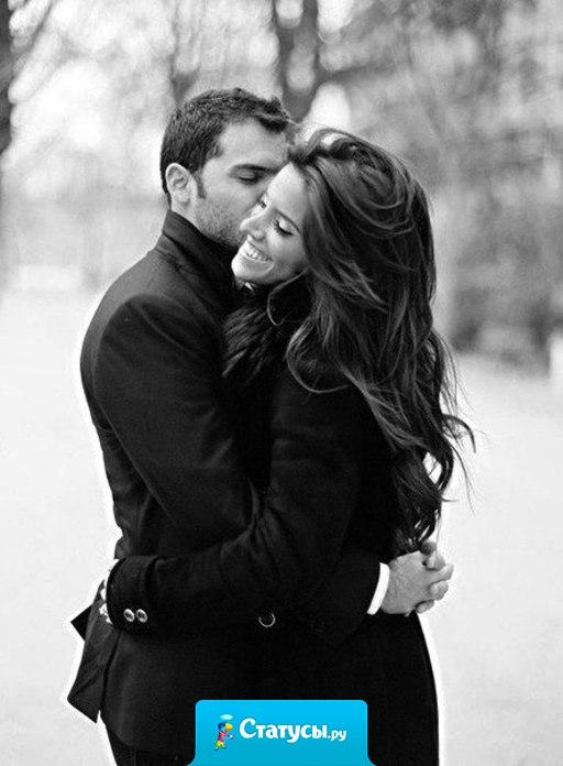 От судьбы не уйдёшь, и те люди, которые должны быть в твоей жизни, всё равно в ней будут... Даже если тебе сейчас кажется, что вы уже никогда не будете общаться.