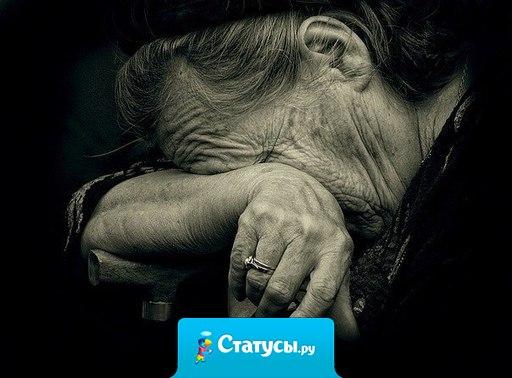 Никогда не злись на маму, не говори слова, что могут расстроить ее или разбить ее любящее сердце. У тебя Она только одна, сделай ее счастливой, как она хотела этого для тебя!