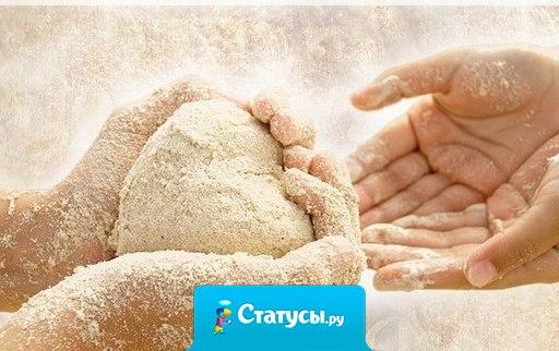 Влечение душ превращается в дружбу, влечение ума превращается в уважение, влечение тел превращается в страсть. И только все вместе может превратиться в любовь.