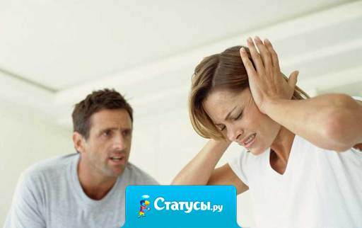 Если мужчина не чувствует твою боль, и его не трогают твои слёзы, то стоит задуматься, а имеет ли он вообще какое-либо отношение... к тебе.