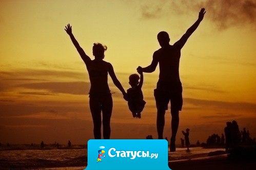 Счастье - это когда родные и очень близкие тебе люди здоровы. Остальное отремонтируем, выбросим, купим, забудем.