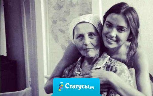 Поверьте, пока у вас есть Мама, вы счастливы. Никакие богатства мира, никакие люди и роскошь не заменят её.  Любите своих мам.