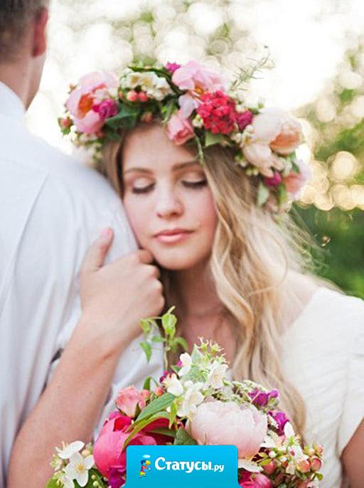 Не обижайте душу женскую - не надо! Когда-нибудь она разучится прощать. Вы заскучаете за тем влюблённым взглядом. Но жизнь начнёт обиды возвращать.