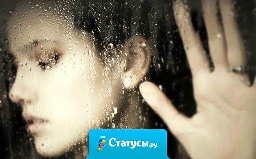 Слезы стоят женщине мало, но приносят ей много.