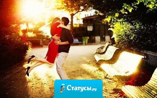 Пусть маленькие радости делают приятным каждый день, а приятные дни складываются в счастливую жизнь!