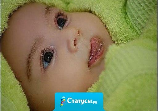 Обнимайте малышей под любым предлогом. Ведь от маленьких детей ещё пахнет Богом.
