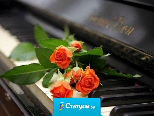 Просто-Любите… Просто- Прощайте… Сделать не можете не обещайте… Не обижайте и не завидуйте, зря не страдайте и время цените, в сердце, в душе зла не держите… Просто мечтайте, дерзайте, творите… Просто с Любовью к Людям живите!!!